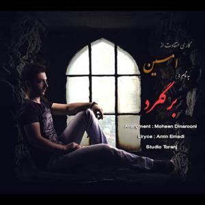 Amin Emadi – Bargard