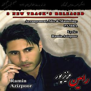 Ramin Azizpoor – Hey To
