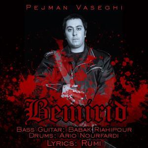 Pejman Vaseghi – Bemirid