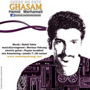 Hamid Marhamati – Ghasam