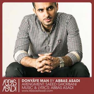 Abbas Asadi – Donyaye Man