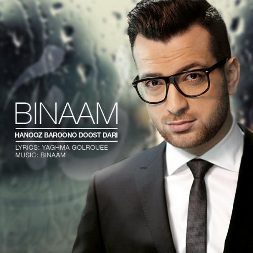 Binaam – Hanooz Baroono Doost Dari