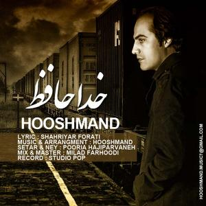 Hooshmand – Khodahafez