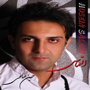 Hossein Salehi – Eltemas Mikonam