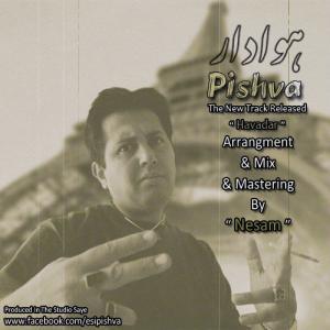 Pishva – Havadar