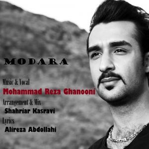 Mohammadreza Ghanooni – Modara