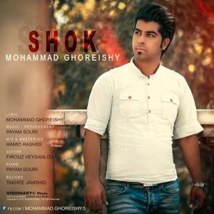 Mohammad Ghoreishy – Shock