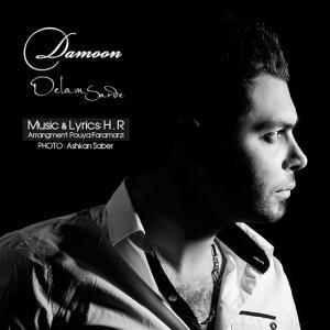 Damoon – Delam Sarde
