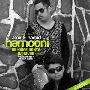 Amir and Hamid Hamooni – Be Hame Donya Haroomi II