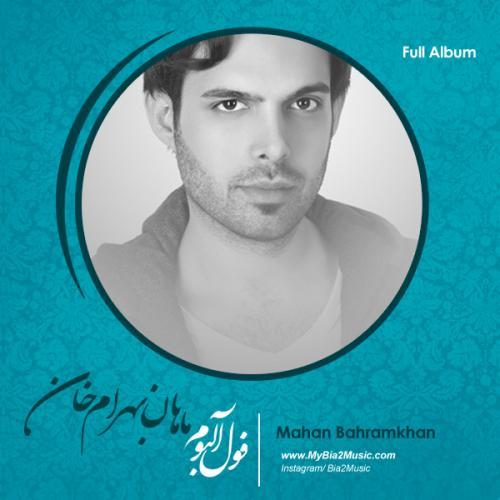 دانلود فول آرشیو ماهان بهرام خان