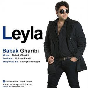 Babak Gharibi – Leyla