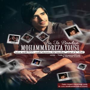 Mohamadreza Tousi – Ba To Boodan