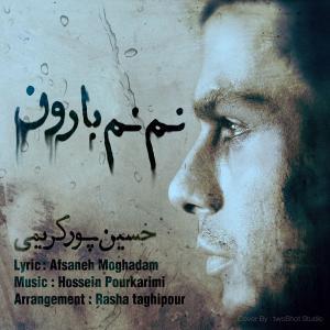 Hossein Pourkarimi – Nam Nam Baroon