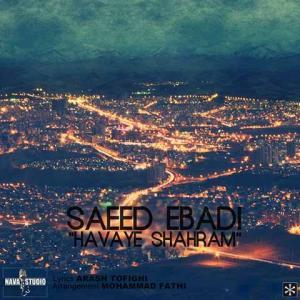 Saeed Ebadi – Havaye Shahram