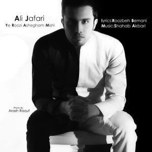 Ali Jafari – Ye Roozi Ashegham Mishi