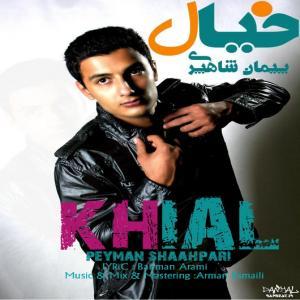 Peyman Shaahpari – Khiyal