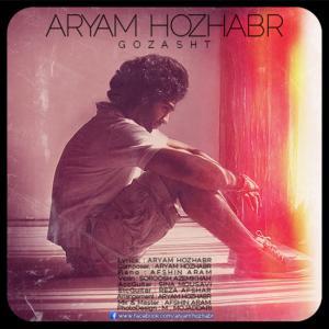 Aryam Hozhabr – Gozasht