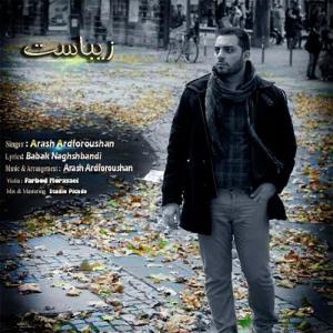 Arash Ardforoushan – Zibast