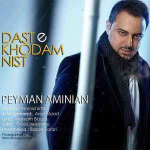 Peyman Aminian – Daste Khodam Nist