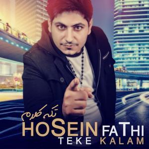 Hosein Fathi – Teke Kalam