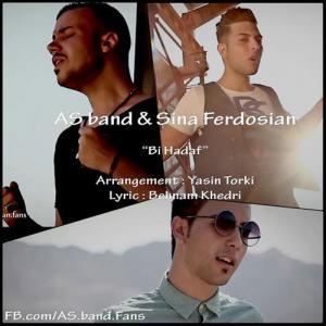 AS band – Bi Hadaf
