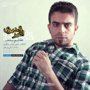 Amir Ghadiri – Azabam Bede
