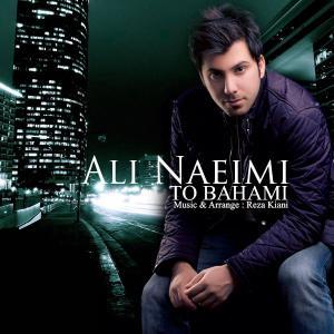 Ali Naeimi – To Bahami