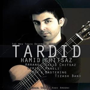 Hamid Chitsaz – Tardid