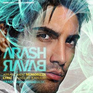 Arash Shirmohammadi – Bavar