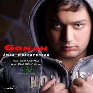 Iman Foroozandeh – Gonah
