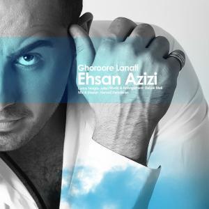 Ehsan Azizi – Ghoroore Lanati