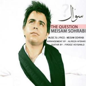 Meisam Sohrabi – Soal