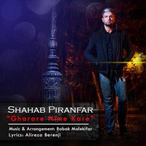 Shahab Piranfar – Gharare Nime Kare