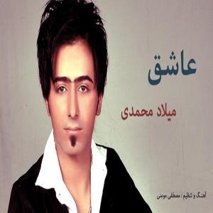 Milad Mohammad – Ashegh