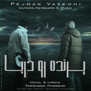 Pejman Vaseghi – Parande Roo Darya