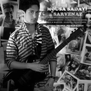Mousa Sadati – Sarvenaz