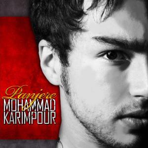 Mohammad Karimpoor – Panjereh