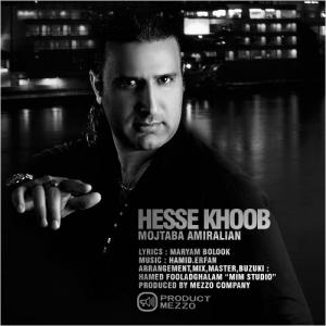 Mojtaba Amir Alian – Hesse Khoob