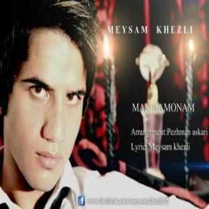 Meysam Khezli – Man Hamonam