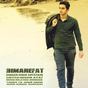Amir Entezari – Bi Marefat