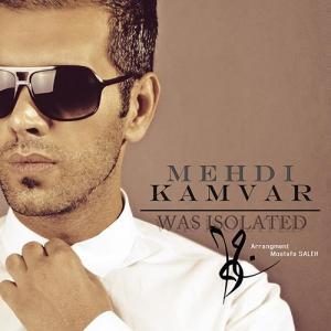 Mehdi Kamvar – Joda Shodam