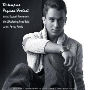 Peyman Fooladi – Delvapas