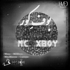 Mc X Boy – Bof e Kor