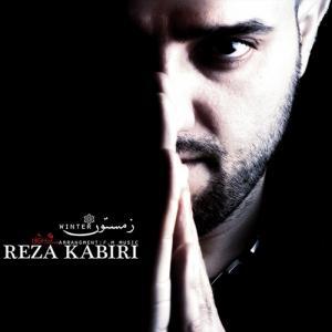 Reza Kabiri – Zemeston