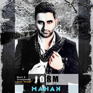 Mahan Kiaee – Jorm