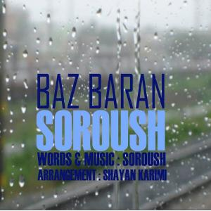 Soroush – Baz Baran