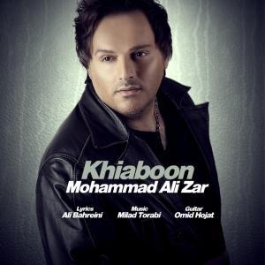Mohammad Ali Zar – Khiaboon