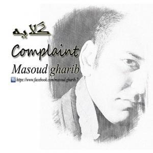 Masoud Gharib – Gelaye