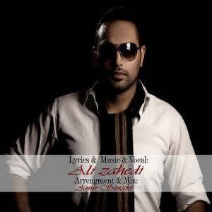 Ali Zahedi – Mesle Man
