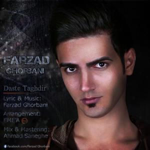 Farzad Ghorbani – Daste Taghdir